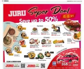 JuruStore in The Star Newspaper